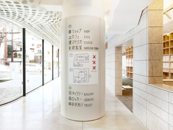 日本前桥美术馆标识导视系统设计图片